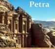 Суперсооружения древности: Петра