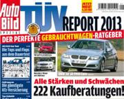 Рейтинг надежности автомобилей T?V Report 2013 года