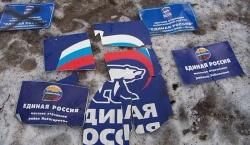 Обломки партии власти могут накрыть и Госдуму