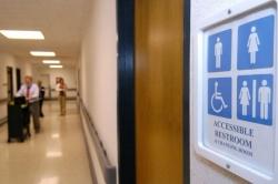 Двуполые туалеты в Германии