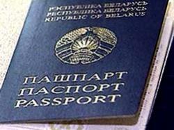 Все о белорусском гражданстве.