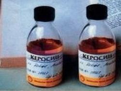 Лечение керосином