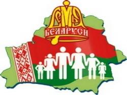 «Культ семьи - национальная идея Беларуси»