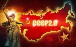 ЗАО СССР-ООО РОССИЯ. В чем разница