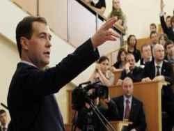Лампочка Медведева