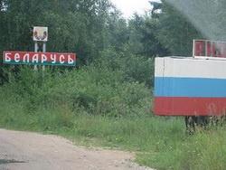 Блогеры посетили приграничные районы России и Белоруси
