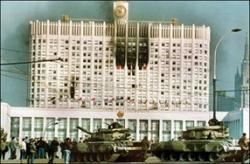В 1993 году в спины русским стреляли американцы
