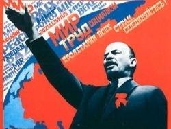 В чём суть идеи коммунизма?