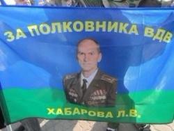 Открытое письмо «Уральских мятежников» к Гражданам России
