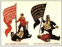 Социальные достижения Советской власти