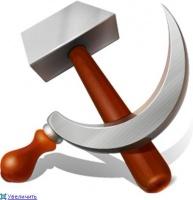 СССР - государство трудящихся