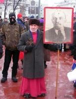 Коммунисты - оборотни