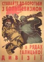 Дивизия СС «Галичина»