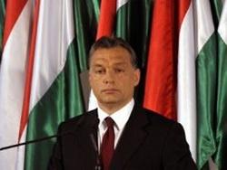 Венгрия: опыт борьбы