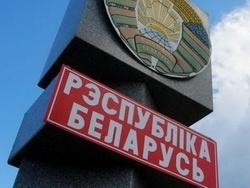 Друзья и враги белорусского государства