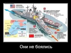 """Атака """"Беззаветным"""" американского крейсера возле мыса Сарыч в 1988г"""