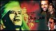 Ливийское Зеленое Сопротивление на 27 ноября 2011 года