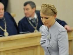 Апартаменты Тимошенко в Майями