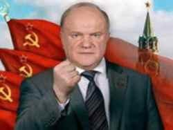 Несколько вопросов к Председателю ЦК КПРФ тов. Зюганову