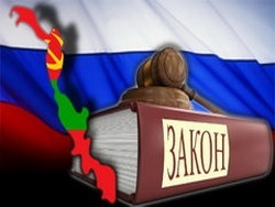 Приднестровье скоро воссоединится с Россией.