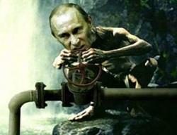 Еврокомиссия пригрозила «Газпрому» «запереть игрушки в шкаф»