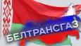 Газовое соглашение с Минском: победа Кремля