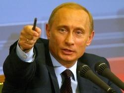 Триллионные игры Путина