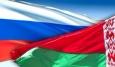 Россия поможет Белоруссии вступить в ВТО