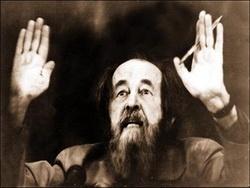 Кто Вы господин Солженицин?