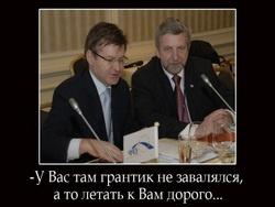 Чего добиваются белорусские грантоеды