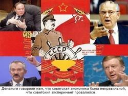 Сравнение УССР периода СССР и Украины современной
