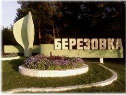 В Берёзовке пройдут мероприятия, посвящённые Неделе культуры Лидчины