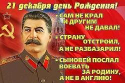 Как Сталин сыграл на противоречии Ротшильдов и Рокфеллеров