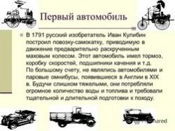 В.РУДЕНКО. ИННОВАЦИОННО-КОММЕРЧЕСКИЙ ЦЕНТР