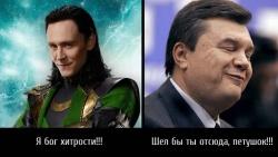 """""""Политическая проститутка""""(С)."""