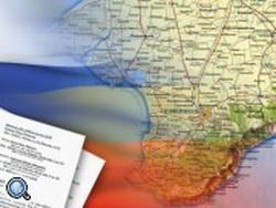 Обращение крымчан к Медведеву и Путину