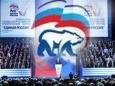 Единая Россия – Партия реальных спецэффектов