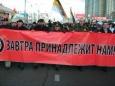 Россия на грани революции