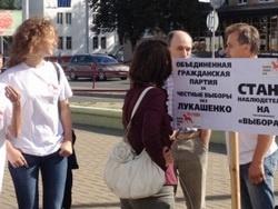 Если Лебедько пикет «кормит», то активиста он «доит»