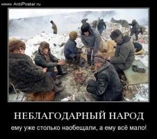 59% населения России — бедняки