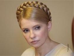 На Тимошенко в иностранных банках открыто более 80 счетов