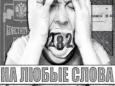 Ставрополь - пенсионерку заподозрили в «экстремизме»