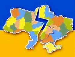 "Раскол: причитания и стенания антисемитов ""ПС"" о коварстве Коломойского, Яроша и К"