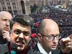 Происходящее на Украине — это НЕ революция