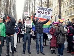 Когда пройдет парад ЛГБТ в Киеве