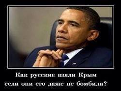 Не ходи на войну Обамушка, говорит тебе русская бабушка (видео)