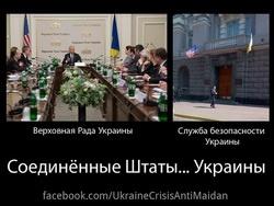 Зачем США уничтожает Украину?