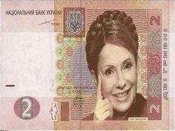 Киевская хунта печатает фальшивые гривны (видео)