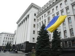 У здания администрации Порошенко нашли мощную бомбу