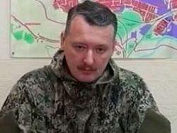 Стрелков: Киевская хунта применяет хим. оружие